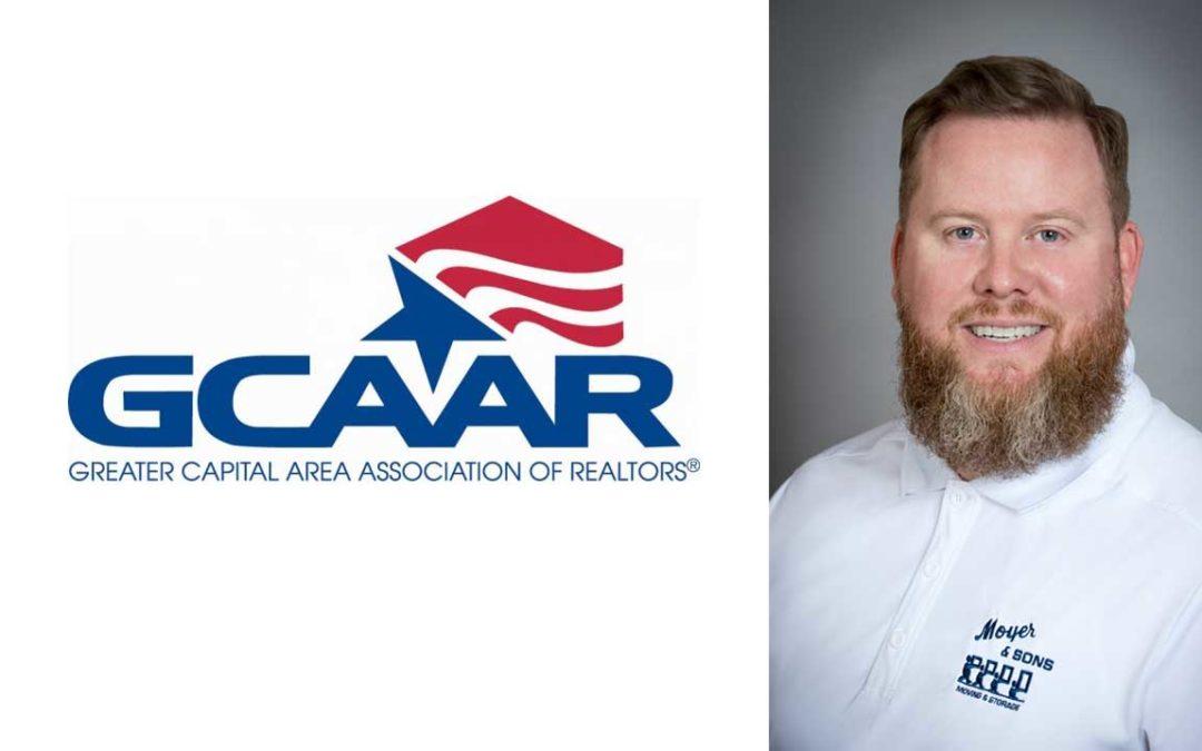 GCAAR Affiliate Award